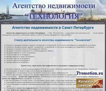 Агентство недвижимости Петербург - http://www.piterdom.spb.ru/