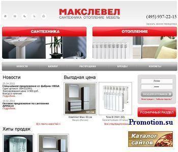 Газовые системы отопления загородного дома, дачи - http://teplo.maxlevel.ru/
