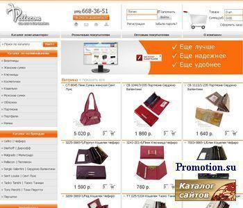 Пеллекон - http://www.pellecon.ru/