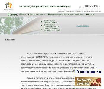 Производство и продажа изолона - http://www.ft-tim.ru/