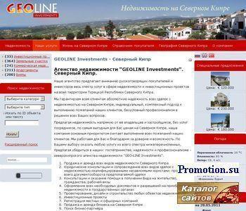 Недвижимость Кипр - http://www.geo-line.ru/