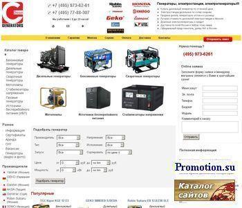Все о дизель-генераторах - http://www.dieselgenerators.ru/