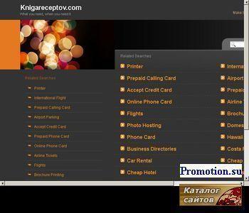 Классные кулинарные рецепты. Наши рецепты салатов. - http://www.knigareceptov.com/
