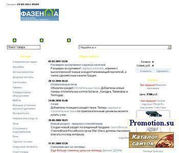 Нагреватели воздуха Sial - http://www.fasenda.ru/
