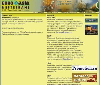 Заказ автобуса услуга от компании БасАвтоТур - http://www.busautotour.ru/