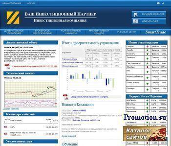 "Инвестиционная компания ""VIP-Инвест"" - http://www.vip-invest.ru/"