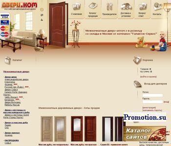 Диал магазин межкомнатных дверей - http://www.dveri.com/
