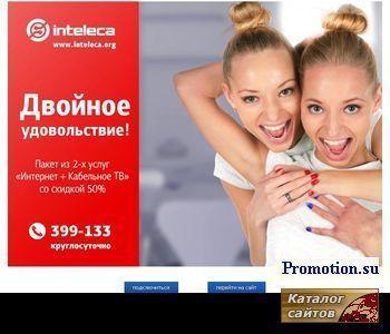 Сайт сети обувных залов ФРИАЛ г. Барнаул - http://frial.barnaul.ru/