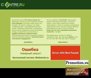 Электронные учебники и журналы - http://ponteley.al.ru/