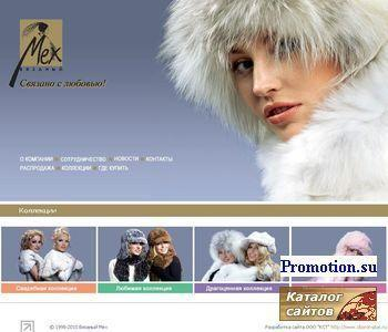 Дизайн студия полиграфических услуг DpiArt - http://www.vmeh.ru/