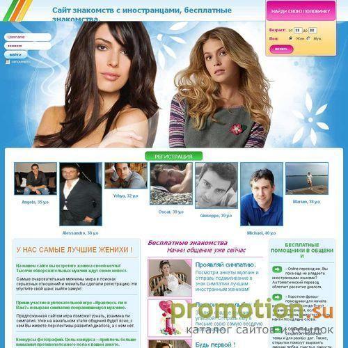 LovePlanet - БЕСПЛАТНЫЙ сайт знакомств с самой большой базой РЕАЛЬНЫХ.
