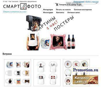 Разламинирование и ламинирование документов! - http://www.smart-foto.ru/