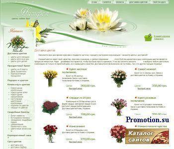 Цветы для жениха. Доставка по Киеву - http://cveti.com.ua/