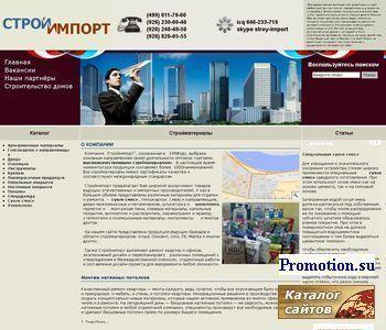 Сухие строительные смеси глимс (glims) - http://www.stroy-import.ru/