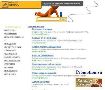 Gamay.ru -Игровой портал - http://gamay.ru/