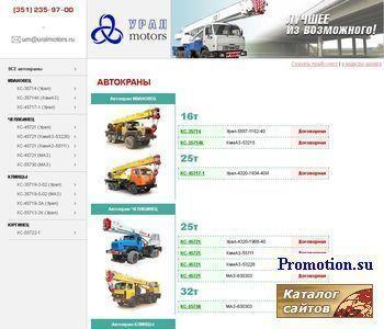 kran.uralmotors.ru - http://kran.uralmotors.ru/
