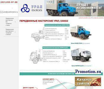 parm.uralmotors.ru - http://parm.uralmotors.ru/