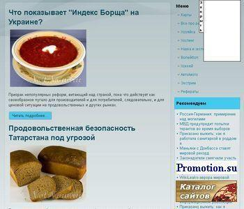 Сайт компьютреной безопасности. - http://anti-spyware.nm.ru/