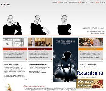 """VINISA"" Студия архитектуры и дизайна - http://www.vinisa.ru/"