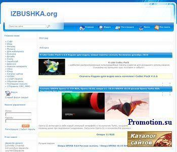 Наше время - http://www.izbushka.org/