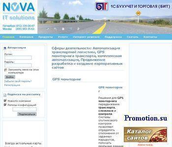 """Консультационно-внедренческая компания """"НОВА"""" - http://www.nova-it.ru/"""