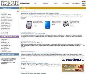 TechGate.Ru - http://techgate.ru/