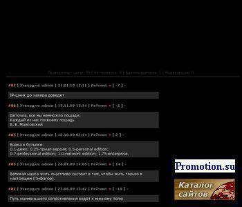 """Сатирический журнал """"Башки.нет"""" - http://www.bashki.net/"""