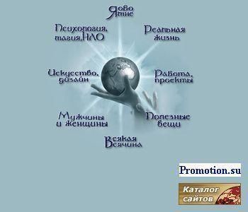 ALAMOR - http://alamor.kvintone.ru/