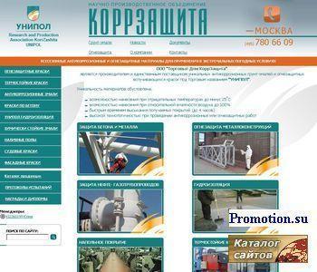 Краски СБЭ-111 УНИПОЛ - http://www.korrzashita.ru/