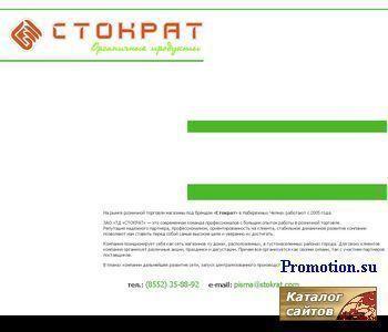 Еженедельная экономическая газета Татарстана - http://www.stockrat.ru/