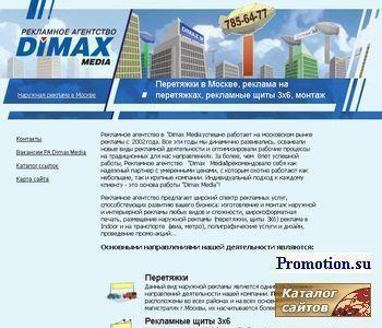Поисковое продвижение сайтов от Dimaxm.ru - http://www.dimaxm.ru/
