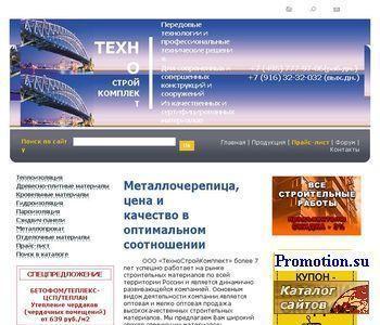 Комплексные продажи строительных материалов. - http://www.osb3.ru/