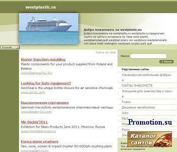 Системы гидро-пароизоляции кровли DELTA - http://www.westplastic.ru/