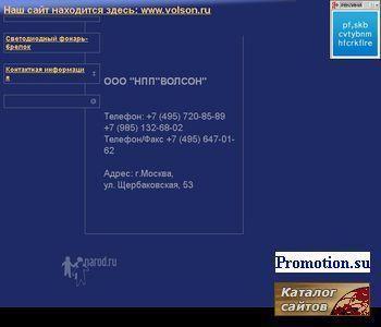 Светотехника XXI века! - http://www.led-products.narod.ru/