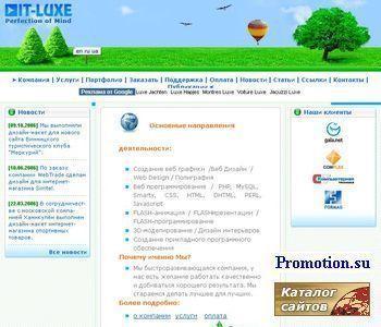Компания IT-LUXE.  Качественный дизайн - http://it-luxe.com/