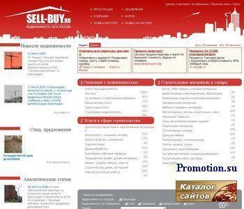Недвижимость и авторынок Краснодара - http://sell-buy.ru/
