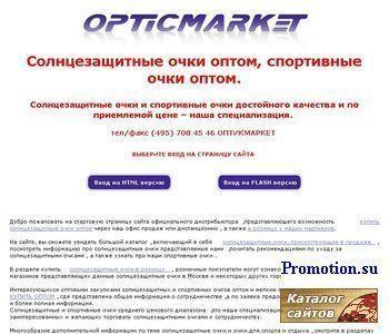 СПОРТИВНЫЕ И СОЛНЦЕЗАЩИТНЫЕ ОЧКИ - http://www.opticmarket.ru/
