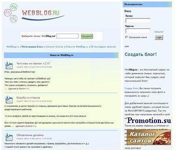 Все кредиты для народа - http://webblog.ru/