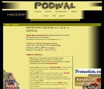 милитари одежда - http://www.podwal.com/