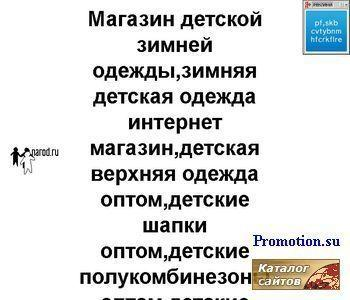Заработок wmz - http://i-raskrytka.narod.ru/