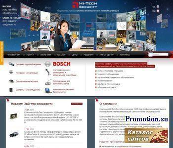 Системы безопасности Bosch - http://www.hitsec.ru/